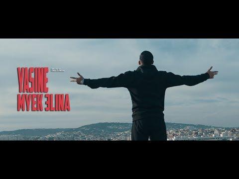 Youtube: YASINE – MIYEK 3LINA (Prod by West)