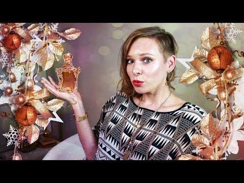 Зимние покупки Ароматов: Guerlain, Неизвестные Хиты от Elizabeth Arden, Первая 100ка Serge Lutens,