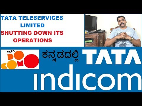 Tata Teleservices Limited Shutting down its operations Explained in Kannada