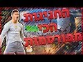 10 החגיגות הכי מפורסמות בכדורגל העולמי (פוגבה רונאלדו ועוד)
