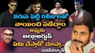 Pawan Kalyan Vs Allu Arjun | Mega War | Latest Telugu Film News | Super Movies Adda