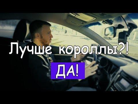 Лучший за свои деньги Hyundai i30. Обзор авто от РДМ Импорт