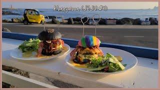 vlog) Honeymoon part3 | 국내신혼여행…