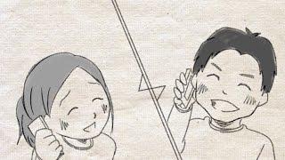 【ゲスト感動】結婚式 パラパラ漫画のプロフィールムービー