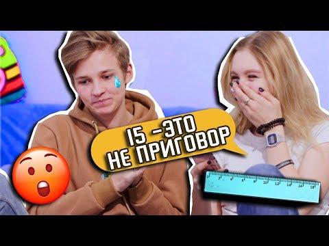 5 ФРАЗ, КОТОРЫЕ НЕЛЬЗЯ ГОВОРИТЬ ПАРНЯМ / СКЕТЧ / МАРК МАКАРОВ