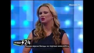 Подвижная Семенович