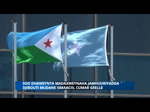 SOO DHAWEYNTA MADAXWEYNAHA JAMHUURIYADDA DJIBOUTI MUDANE ISMAACIIL CUMAR GEELLE