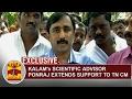 EXCLUSIVE | Kalam's Scientific Advisor V Ponraj extends support to TN CM O. Panneerselvam