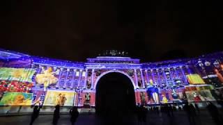 Световое шоу на Дворцовой площади 4 ноября 2017
