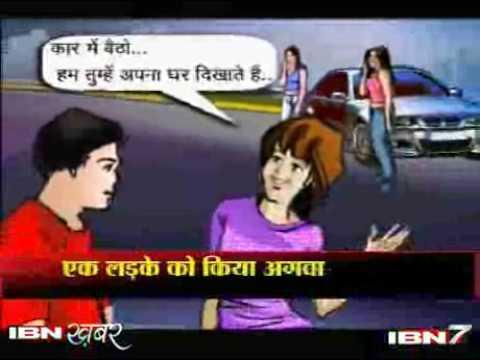 Hindi Rap Sex Story