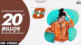 8 Parche | Mp3 Song | New Punjabi Songs 2019 | Baani Sandhu | Gur Sidhu | Gurneet Dosanjh.mp3