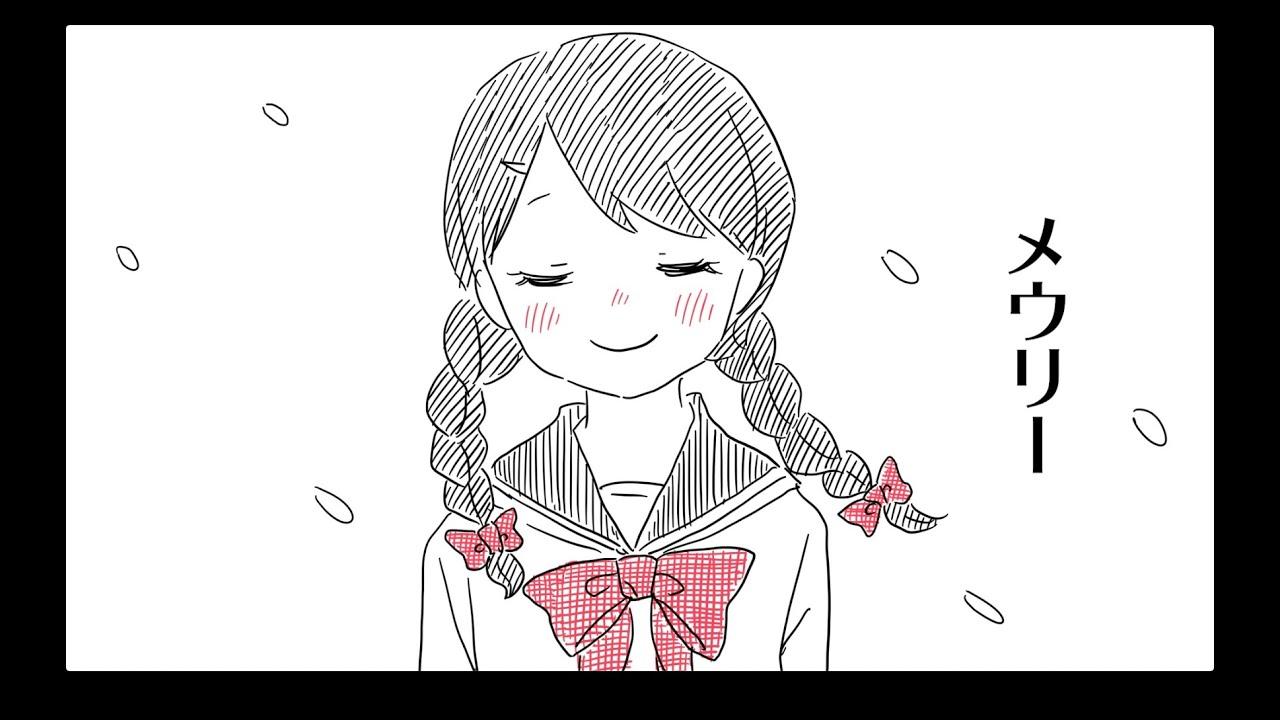 Her knuckle - メウリー【Full】