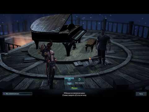Lost Ark Online. Маяк звезной песни. (1/3)