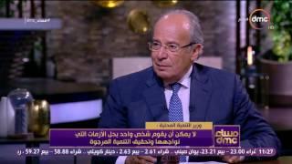 مساء dmc - وزير التنمية المحلية: نعيش في حالة حرب ولابد أن ننجح فيها والرهان هو وحدة المصريين