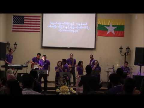 Myanmar Evangelism Conference 2017 (Praise & Worship-Day-1)