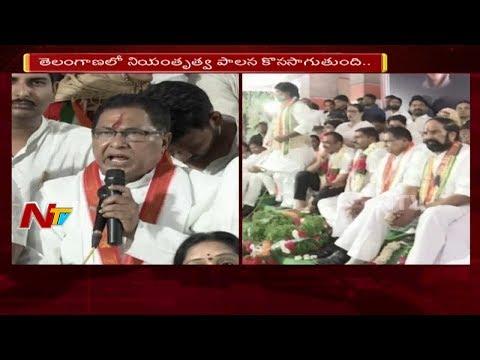 Congress Leaders Participate in Prajaswamya Parirakshana Deeksha || NTV