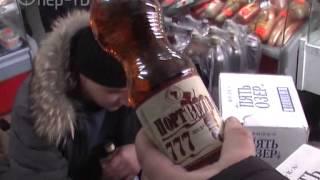видео «В ларьках для пива места больше нет»