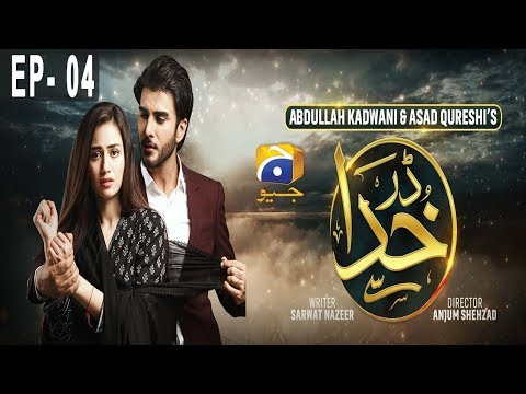 Darr Khuda Say - EP 04 - 9th July 2019 - HAR PAL GEO DRAMAS