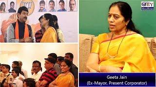 Kya Geeta Jain Ka MLA Narendra Mehta Ne Apmaan Kiya CoffeeWithYouth
