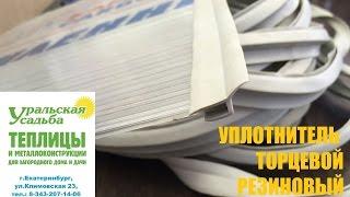 видео Теплицы с открывающейся крышей: виды достоинства монтаж