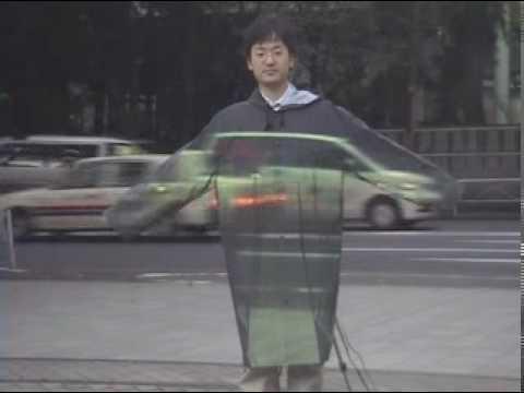 Metamaterial cloaking