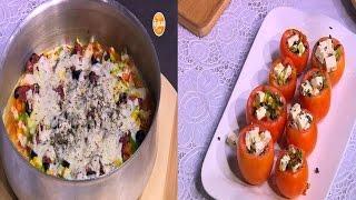 جلاش البيتزا بالبسطرمة - كيكة التفاح - محشي طماطم بالجبنة باردة | حلو و حادق حلقة كاملة