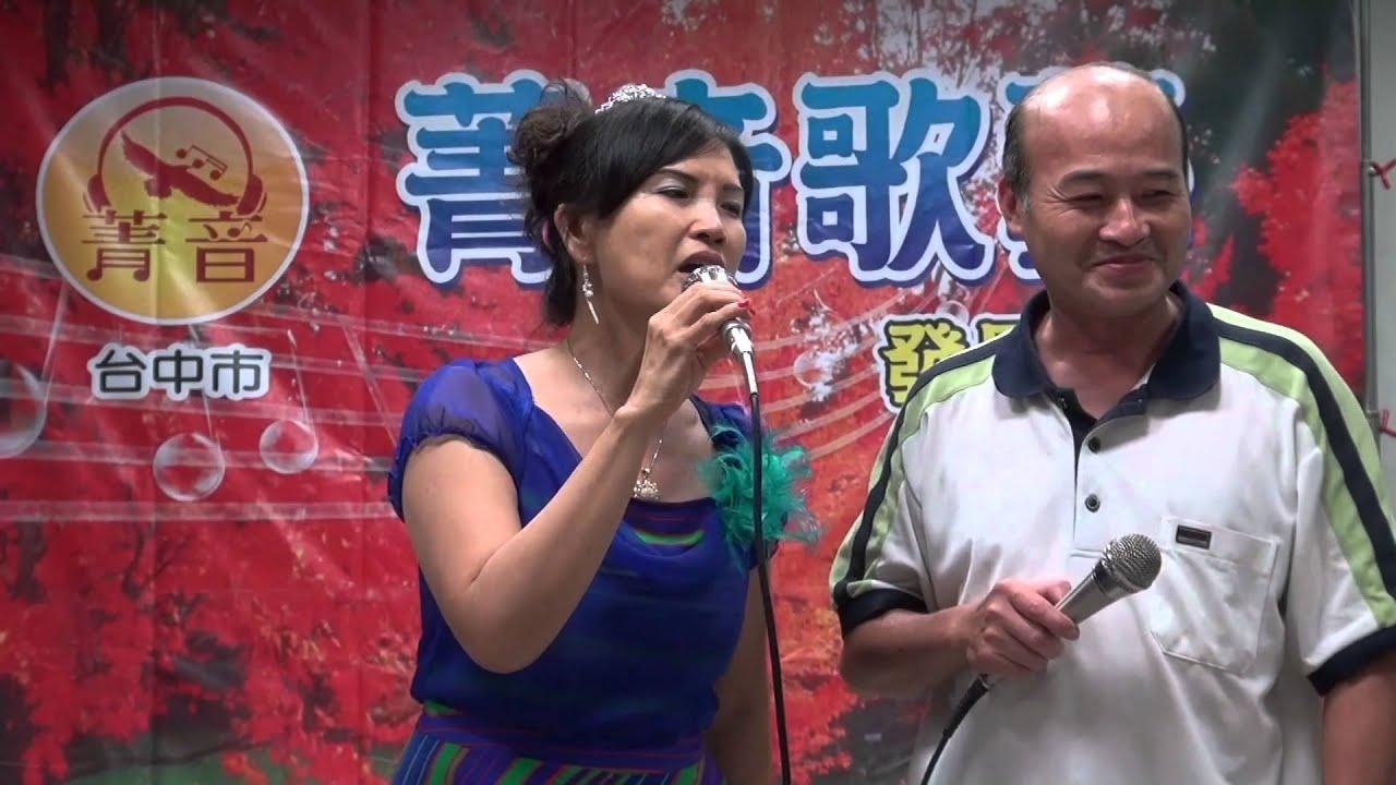 09-10-閃亮之星-邱秀嬌小姐-洪茂田先生-(合唱) - YouTube
