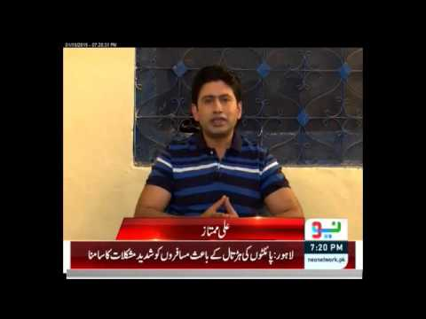 Pukaar with Ali Mumtaz - 10 Oct 2015 (How can someone do this brutality? )