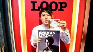 2013.03.28 Hiro-a-keyワンマンライブ2013 @代官山LOOP