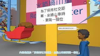 Publication Date: 2021-04-27 | Video Title: T32-聖公會主風小學_聖公會主風小學_【樂】於防疫 [小學