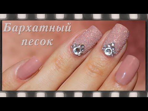 Бархатный дизайн ногтей фото бархатный