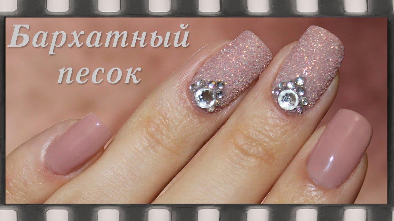 фото нежные красивые ногти