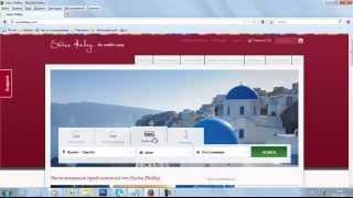 Как работать с порталом Swiss Halley  Видео урок №5  Заказ трансферов