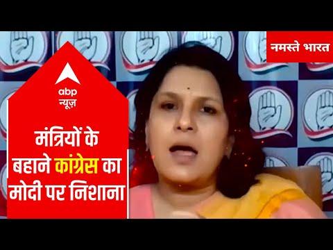 Covid Crisis: Congress demands resignation of union ministers S Jaishankar & Dr Harsh Vardhan