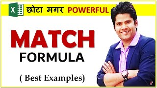 How To Use Match Formula In Excel in Hindi