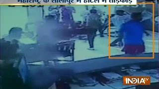 Caught on Camera: MIM Workers Vandalise Hotel Property in Solapur, Maharashtra