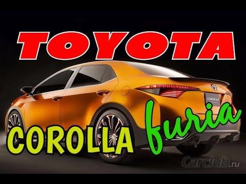 Тойота Центр Сокольники - Toyota