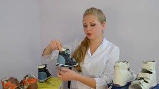 видео Как выбрать размер ортопедической обуви правильно?