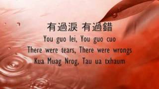 Download 周华健 - 朋友 (Emil Chau - Peng You)