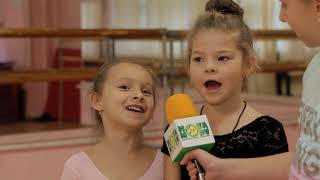 Avanscena - школа танцев! Харьков