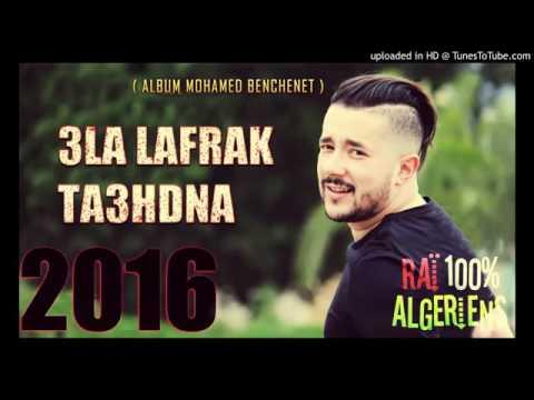 Cheb Mohamed Benchenet 2016-3la lefrak t3ahdna (✪