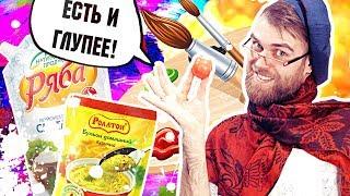 Тупость и ПОЗОР Российской РЕКЛАМЫ - тупая и глупая реклама по ТВ