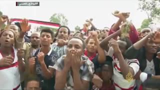 إثيوبيا ومصر.. توتر ومخاوف