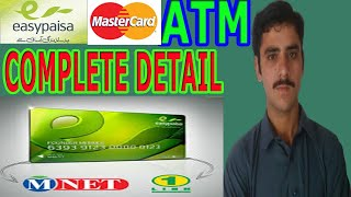 Easypaisa ATM Master Card And Union Pay Virtual Debit Card Online Apply Complete detail | Tech Saeed