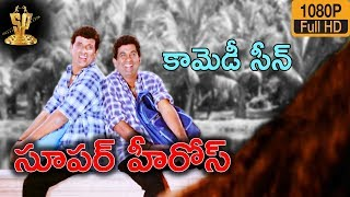 Full Length Telugu Movies