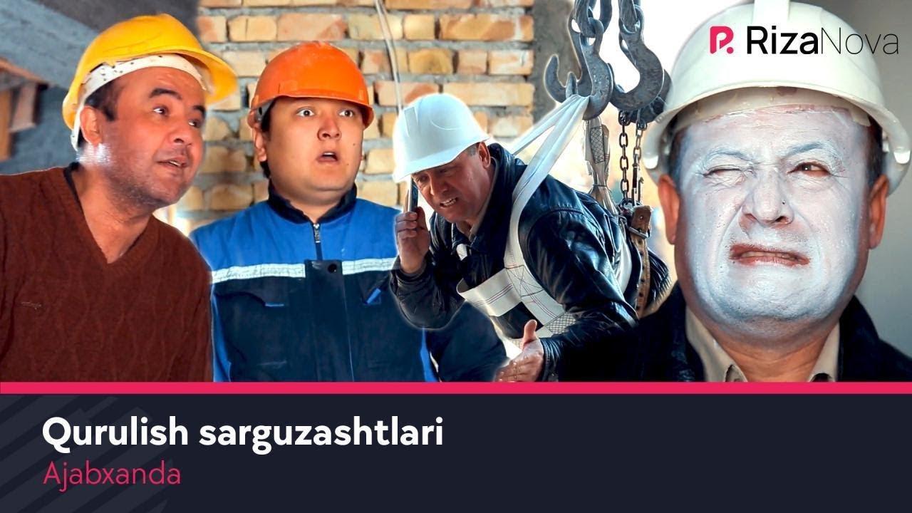 Ajabxanda - Qurulish sarguzashtlari 2020 (hajviy ko'rsatuv)