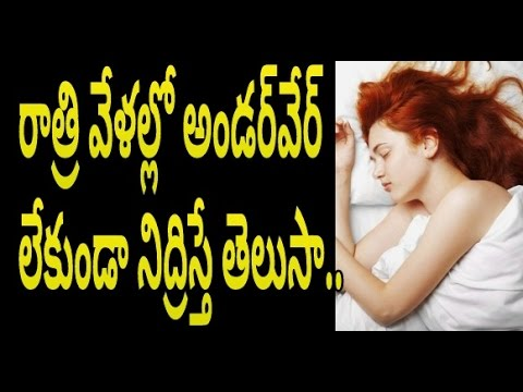 Health Benefits of NOT Wearing Underwear at NIGHT? | Tips to Get Better SLEEP | News Mantra