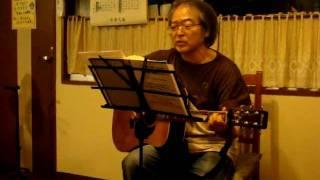 宮城和歌夫さん、高橋英夫詩集「窓から」を歌う