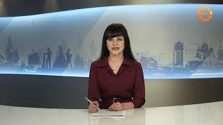 События и факты. 03 августа 2020 день (МИГ ТВ, Ноябрьск)