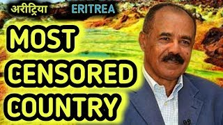 🇪🇷Top 10 Facts About Eritrea/Amazing Facts About Eritrea/Eritrea Facts/Eritrea Interesting Facts